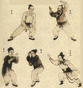 qigong-people
